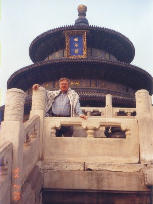 China Palast der höchsten Harmonie