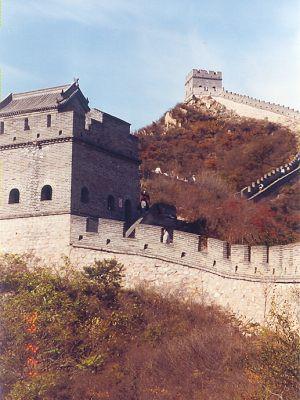 China Chinesische Mauer