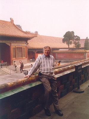 China Palast der höchsten Harmonie 2